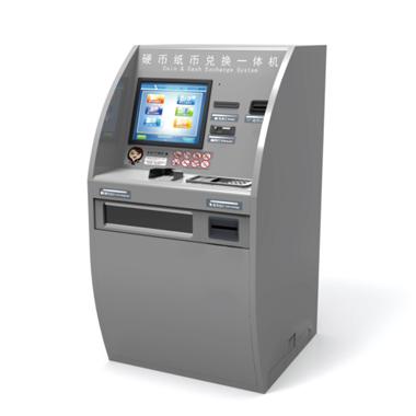 RATM-C1310硬币纸币兑换一体机(硬币循环)