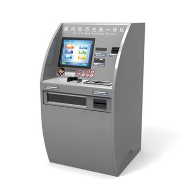 RATM-C1320硬币纸币兑换一体机(硬纸币双循环)