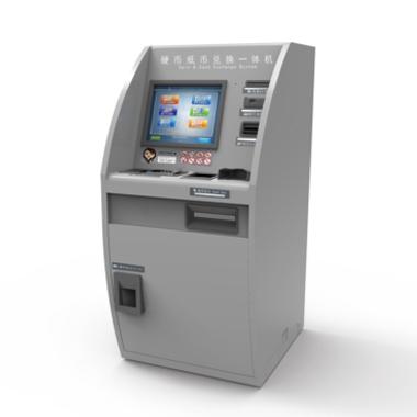 RATM-C1330硬币纸币兑换一体机
