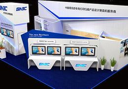 新北洋荣鑫科技将参加2014北京国际金融展