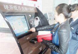 枣庄首台硬币纸币兑换一体机运行